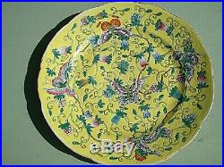 Rare Antique Chinese Famille Rose Butterfly Imperial Plate Jiaqing Seal Mark