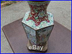 Rare Antique Chinese Imperial Qing Dynasty Famille Rose Monumental Buddha Vase