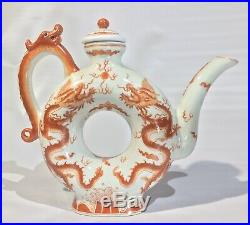 Rare Antique Chinese Qianlong Famille Rose Imperial Dragon Teapot Donut Ewer