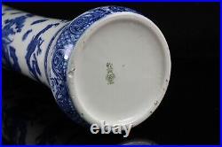 Rare Antique Royal Doulton Blue Flambe Tall Vase Chinese Dragons 51cm Circa 1922