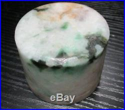 Rare Carved Chinese White & Imperial Green Jade Opium Paste Box