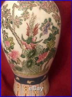 Rare Chinese Ching Dynasty 1862-1874 TUNG-CHIH TONGZHI imperial Enamel Vase