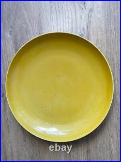 Rare Chinese Kangxi Imperial Large Yellow Charger 28.5cm