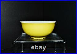 Rare Chinese Qing Dynasty Imperial yellow glaze porcelain bowl