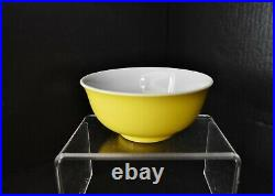 Rare Chinese Qing Dynasty Imperial yellow glaze porcelain bowl w. Bottom marked