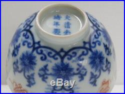 Rare Pair of Imperial Bajixiang Bowls Cups Guangxu Mark and Period 19th C