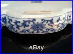 Rarest JIAQING SIX-CHARACTER Blue And White Quatrefoil Dish with Imperial Poem