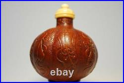 Rarest Of The Rare Imperial Mark Moulded Gourd Chinese Snuff Bottle Perfect