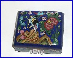 Royal Blue Chinese Cloisonne Enamel Phoenix Bird Floral Blossom Jar Box