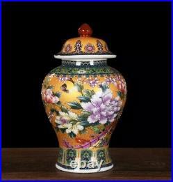 Royal Golden Pheasant Ceramic Enamel Vase Jar Pot Chinese Antique Reproduction