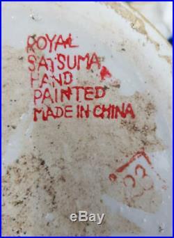 Royal Satsuma China Vintage Large Hand Painted Geisha Vase 24'