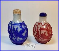 Sapphire Blue Glass Overlay Snowstorm Snuff Bottle Imperial Qing Dynasty