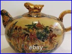 Satsuma Moriage Large Royal Teapot Gold Encrusted Geishas Animal on lid Rare
