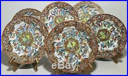 Set 6 Chinese Export Antique Imperial Canton Famille Rose Plates Rare