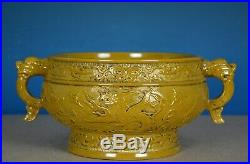 Stunning Antique Chinese Royal Yellow Enamel Porcelain Pot Marked Qianlong E7916