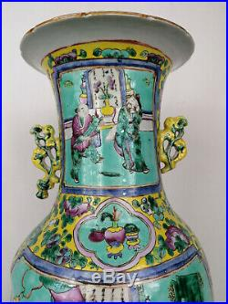 Stunning famille verte vase with imperial scenes // 19th century