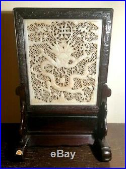 Table Screen In Carved Jade. Chinese Imperial. Xix-xx Century