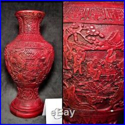 Two Red Vases With Imperial Chinese Designs 19
