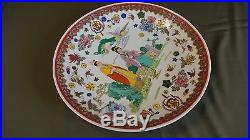 Very Fine Large 12 Chinese Polychrome Royal Court Scene Plate Ca. 1900 30's