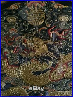 Vintage Antique Chinese Imperial Dragon Rank Badge Silk Embroidery