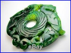 Vintage Chinese Carved Imperial Jade Pendant / Amulet. Phoenix & Bi