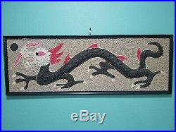 Vintage Chinese Imperial Dragon Art 1974 12HX36W no info