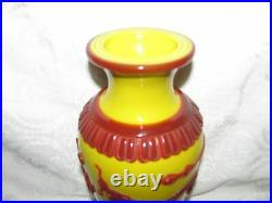 Vintage Chinese Imperial Yellow Red Overlay Peking Glass Vase 20th Century