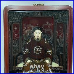 Vintage Reverse Painted Chinese Portrait Imperial Ancestor in Wooden Frame