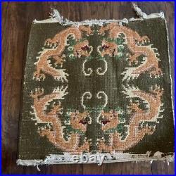 Vintage Set Of 4 Antique Chinese Tibetan Monastery Imperial Dragon Rug Carpet