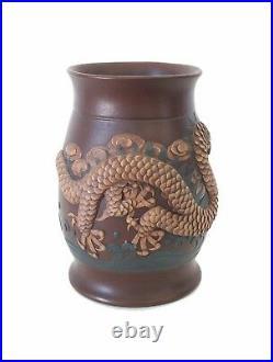 Yixing Zisha Imperial Dragon Vase Impressed Square Seal China 20th Century