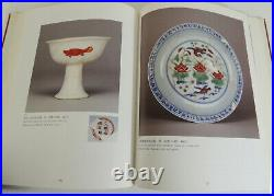 Yuan's and Ming's Imperial Porcelains Unearthed from Jingdezhen Cultural Relics